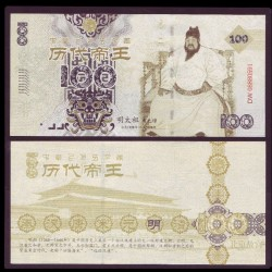 CHINE - Billet de 100 Yuan - Série Empereur de Chine: Hongwu - 2015
