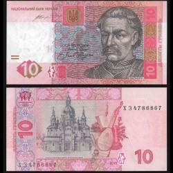 UKRAINE - Billet de 10 Hriven - 2015