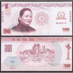 CHINE - Billet de 100 Yuan - Song Qingling - 2014