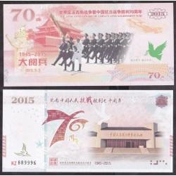 CHINE - Billet de 70 Yuan - 70e anniversaire de la capitulation japonaise - 2015