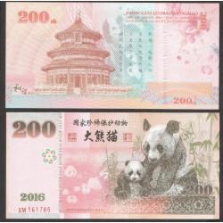 CHINE - Billet de 200 Yuan - Maman Panda et son petit - 2016 FC0088
