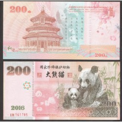 CHINE - Billet de 200 Yuan - Maman Panda et son petit - 2016