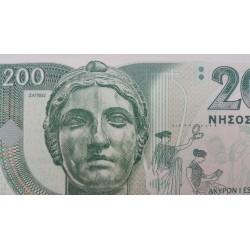 GRECE - Billet de 200 Drachmes - Sappho - 2014