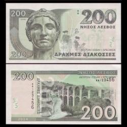 GRECE - Billet de 200 Drachmes - Sappho - 2014 0200sa - Gabris