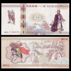 CHINE - Billet de Yue Fei (Officier de l'armée) - 2014