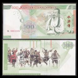 CHINE - Billet de 100 Yuan - Shi Nai'an - 2014