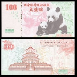 CHINE - Billet de 100 Yuan - Maman Panda et son petit - 2016
