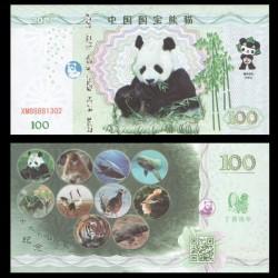CHINE - Billet de 100 Yuan - Panda et animaux endémiques de Chine - 2017
