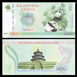 CHINE - Billet de 100 Yuan - Couple de Panda - 2018 FC0098