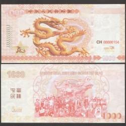 CHINE - Billet de 1000 Yuan - Dragon Millénaire - 2015