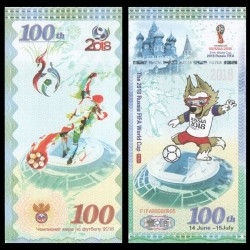 CHINE - Billet de 100 Yuan - Coupe du monde football - Russie - 2018