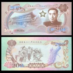 CHINE - Billet de 200 Yuan - Zhou Enlai - 2015