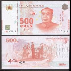 CHINE - Billet de 500 Yuan - Zhu De - 2015