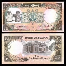 SOUDAN - BILLET de 10 Livres Soudanaises - 1991