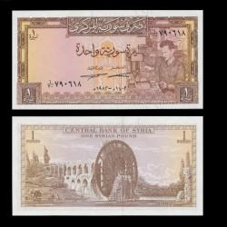 SYRIE - BILLET de 1 Livre Syrienne - 1982
