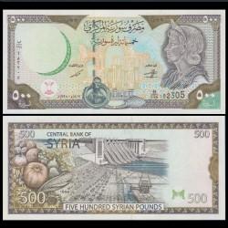 SYRIE - BILLET de 500 Livres Syriennes - 1998