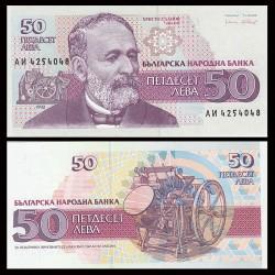 BULGARIE - Billet de 50 Leva - Khristo G. Danov - 1992
