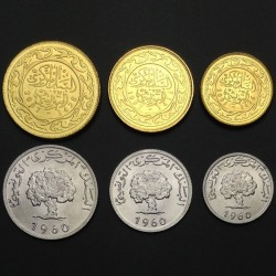 TUNISIE - SET / LOT de 6 PIECES de 1 2 5 10 20 50 millimes - 1960 1997 2005 2007