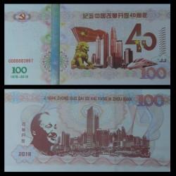 CHINE - Billet de 100 Yuan - 40 Ans de la grande Reforme - 2018