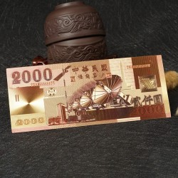 TAIWAN - Billet de 2000 Yuan - Doré - 1995