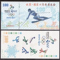 CHINE - Billet de 100 Yuan - Jeux Olympiques d'Hiver de Pékin 2022