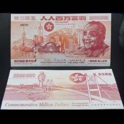 CHINE - Billet de 1000000 Yuan - Rétrocession de Hong Kong à la Chine - 1997
