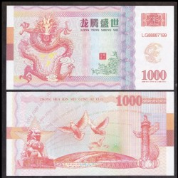CHINE - Billet de 1000 Yuan - Dragon - 2015