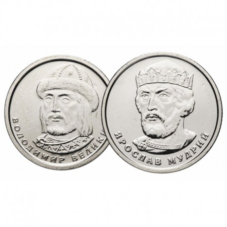UKRAINE - SET / LOT de 2 PIECES de 1 2 Hryvni - 2018