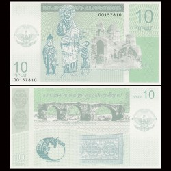 HAUT KARABAGH - Billet de 10 Dram - 1994