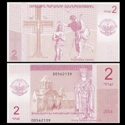 HAUT KARABAGH - Billet de 2 Dram - 1994