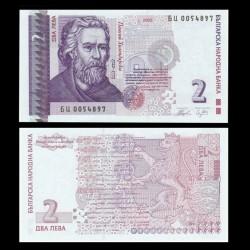 BULGARIE - Billet de 2 Leva - 2005