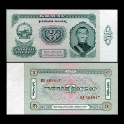 MONGOLIE - Billet de 3 Tögrög - Damdin Sükhbaatar - 1966