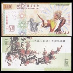 CHINE - Billet de 120 Yuan - Mei Lanfang - Type 2 - 2014