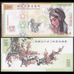 CHINE - Billet de 120 Yuan - Mei Lanfang - Type 3 - 2014