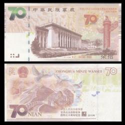 CHINE - Billet de 70 Yuan - 70 ans de la Victoire contre le Japon - 2015