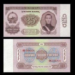 MONGOLIE - Billet de 25 Tögrög - Damdin Sükhbaatar - 1966 P39a