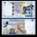 BOLIVIE - Billet de 10 Bolivianos - 2018
