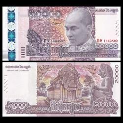 CAMBODGE - BILLET de 20000 Riels - 65e anniversaire du roi Norodom Sihamoni - 2018 P70a