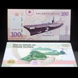 CHINE - Billet de 100 Yuan - Porte avion Liaoning - 2017