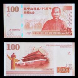 CHINE - Billet de 100 Yuan - 150 Ans de la naissance de Sun Yat Sen - 1866 / 2016