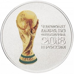 RUSSIE - PIECE de 25 Roubles - Blister - Coupe du monde de Football - La Coupe - 2018