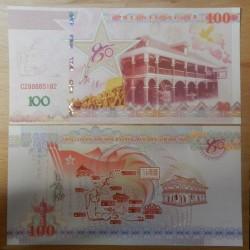 CHINE - Billet de 100 Yuan - Le 80e anniversaire de la La Longue Marche - 2016