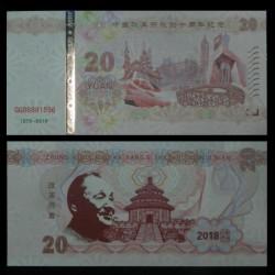 CHINE - Billet de 20 Yuan - 40 Ans de progrès de le Chine - 1978 / 2018