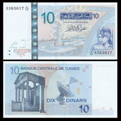 TUNISIE - Billet de 10 Dinars - Elissa (Dido) - 07.11.2005