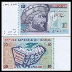 TUNISIE - Billet de 10 Dinars - Ibn Khaldoun - 07.11.1994
