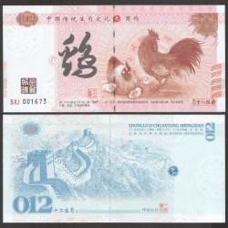 CHINE - Billet du Signe du zodiaque chinois: Le Coq - 2016
