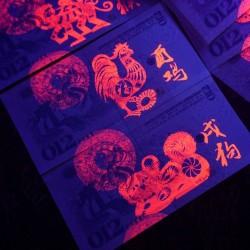 CHINE - Billet du Signe du zodiaque chinois : Le Dragon - 2016