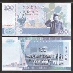 CHINE - Billet du 100 Yuan - 20 Ans de la rétrocession de Hong-Kong - 2017 FC0140