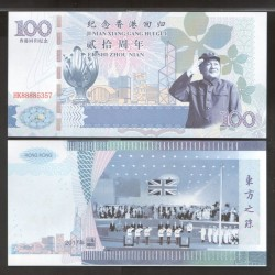 CHINE - Billet du 100 Yuan - 20 Ans de la rétrocession de Hong-Kong - 2017