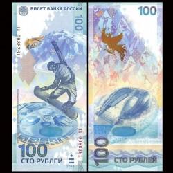 RUSSIE - Billet de 100 Roubles - Jeux olympiques d'hiver à Sotchi - aa - 2014 P274b